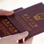 上海留学人才引进流程有哪些?