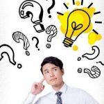 面试问职业规划该怎么说呢?