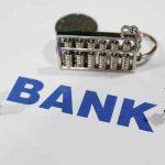银行暑期实习生招聘报考指南?
