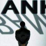 银行校招考试考什么?