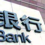 银行招聘笔试考什么呢?