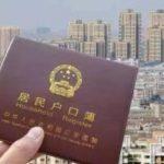杭州海外留学生落户政策怎么样呢?