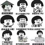 TogoCareer:春节回怼亲戚大战打响,留学生却选择默不作声……