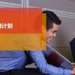 TogoCareer|四大招聘信息最全整理,错过等明年!